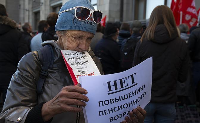 Трехходовка Кермля: Открылись новые подробности пенсионной реформы