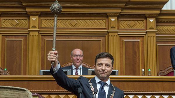 Инаугурация избранного прзидента Украина Владимир Зеленского