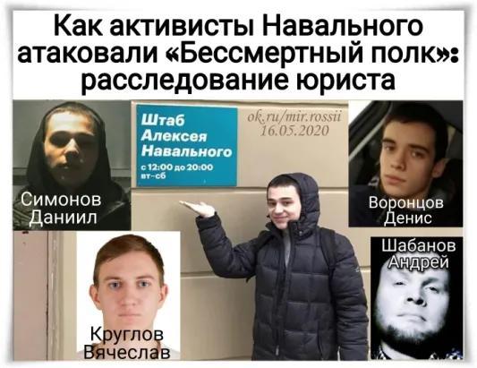 Вот эти подонки - оппозиционеры... фото из интернета