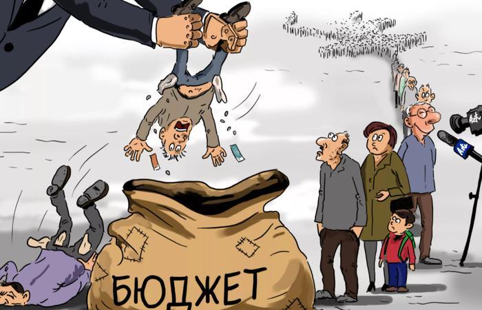 Россия заняла первое место по налоговым поступлениям - по собираемости с населения.