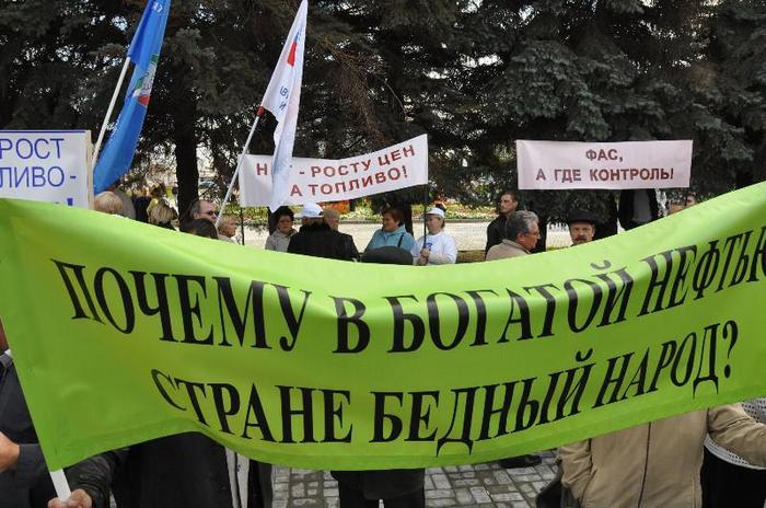 нищий народ россии
