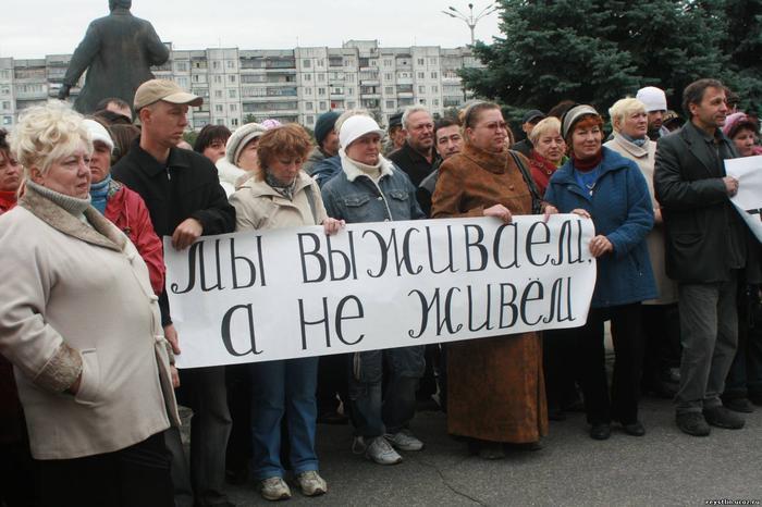 нищий народ в россии