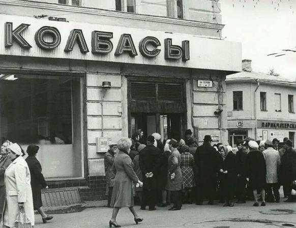 """Работников прилавка честные советские труженики презрительно называли """"торгашами"""", но втайне гордились знакомством с такими людьми. (фото из открытых источников)"""