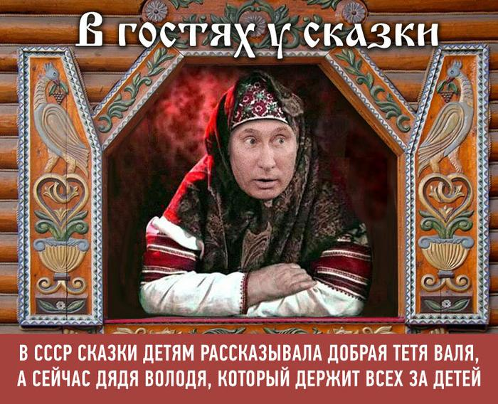 После недавней ошибки Путина, грубую ошибку совершил патриарх Кирилл