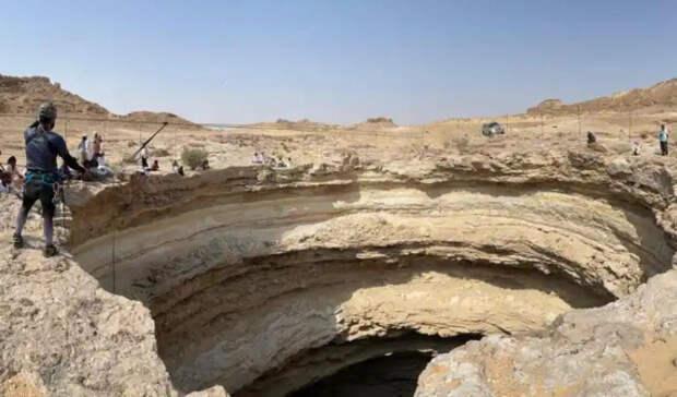 Спелеологи спустились в «колодец ада» в Йемене