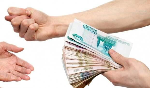 Цифра дня: 96% россиян недовольны своей зарплатой, но при этом лояльны власти
