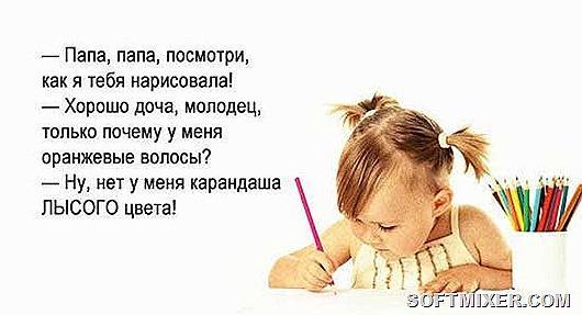 detskie_vyrazheniya_01