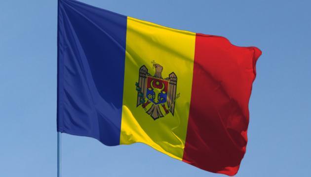 В Молдове признали неконституционным особый статус русского языка