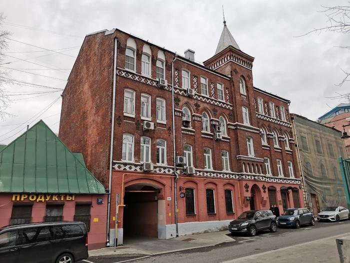 Ул. Трубная, 29 ст 1, 1891 год постройки