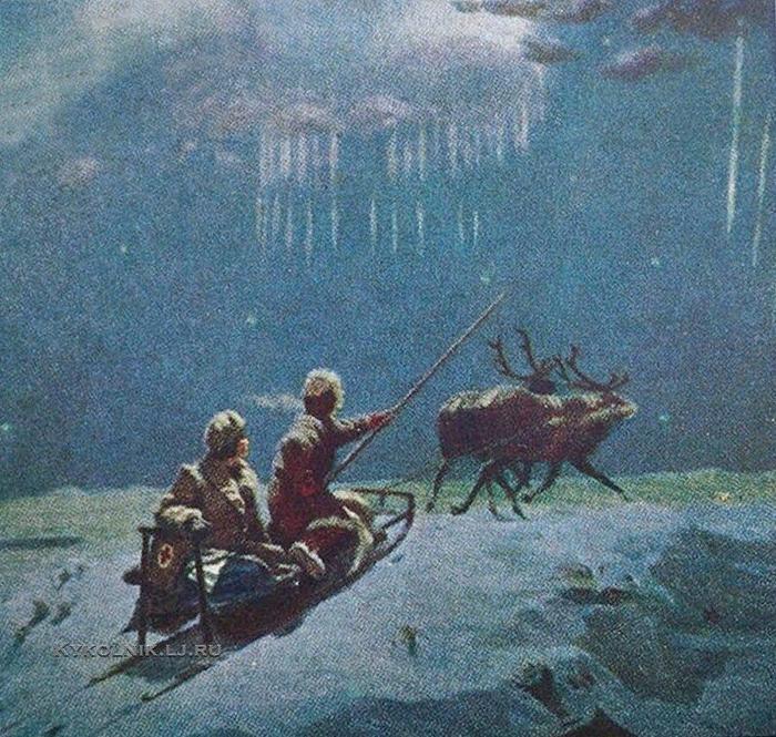 Фролов Серафим Леонидович. «К больному» 1952.  Источник: kykolnik.livejournal.com