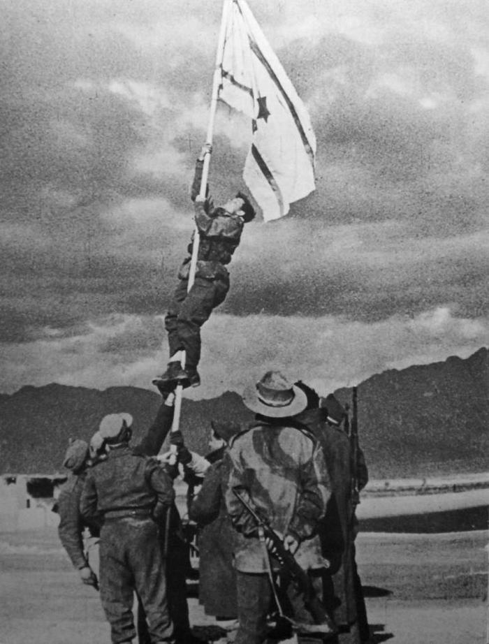 Image result for победа израиля в войне за независимость