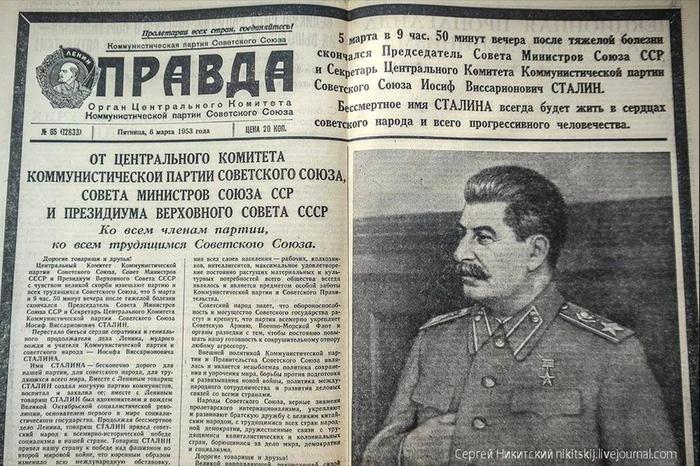 Сталин умер....