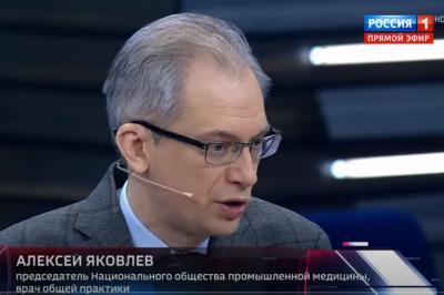 Британская элита привилась российской вакциной «Спутник V»