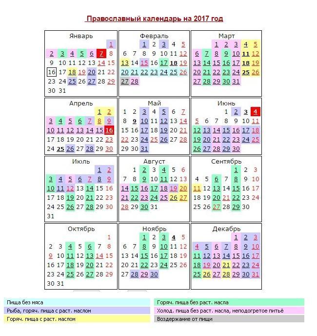 магний извлекают лунный календарь на июню 2016 летом провели