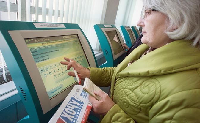 Пенсионная реформа: «Работы нет вообще, а после 50 – только нищета»