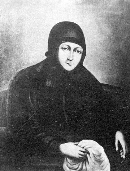«Тараканова Августа (принцесса, в иноцех Досифея)»