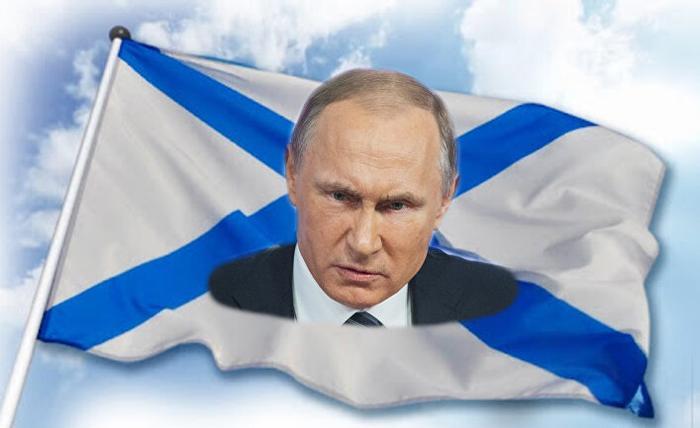 Путин и Андревский флаг