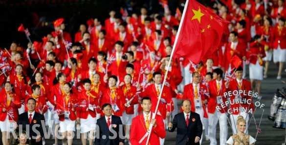 ВАЖНО: Китай поедет на Паралимпиаду вМоскву, а не в Рио, — источник | Русская весна