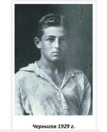 Иосиф Рапопорт в юности. Фото из открытого доступа