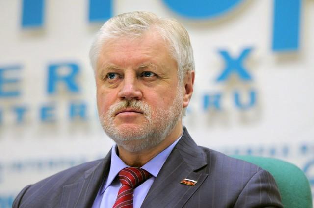 Миронов предложил Путину вернуть прежний возраст для выхода на пенсию. Для женщин 55 лет, для мужчин 60
