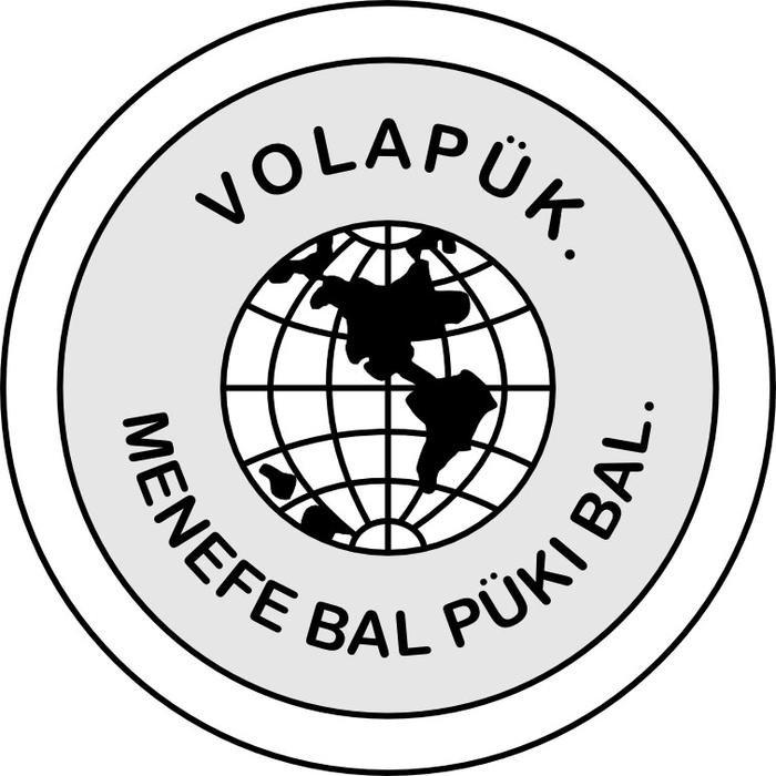 Эмблема Волапюка