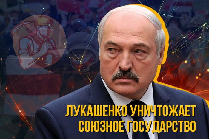 Коллаж: Донецкий тормозок