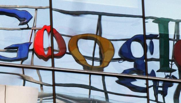 У Росії порушили справу проти Google