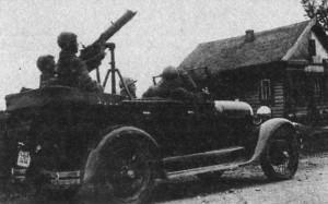 Ford начали использовать в военных целях