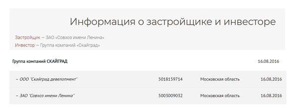 6228881-3264251.jpg
