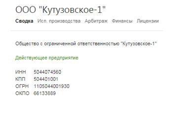 6228881-3264253.jpg