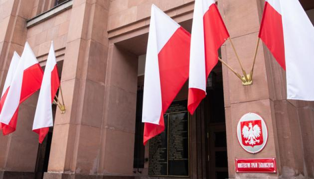 У Польщі планують виробляти електромобілі та гібриди марок Jeep, Fiat і Alfa Romeo