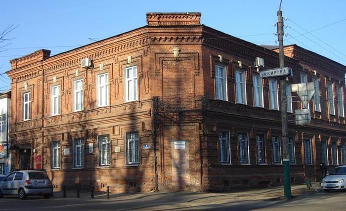 Историко-художественный городской музей