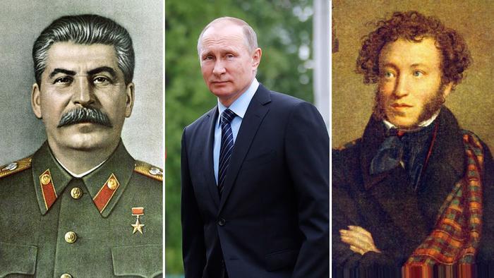 Иосиф Сталин, Владимир Путин, Александр Пушкин