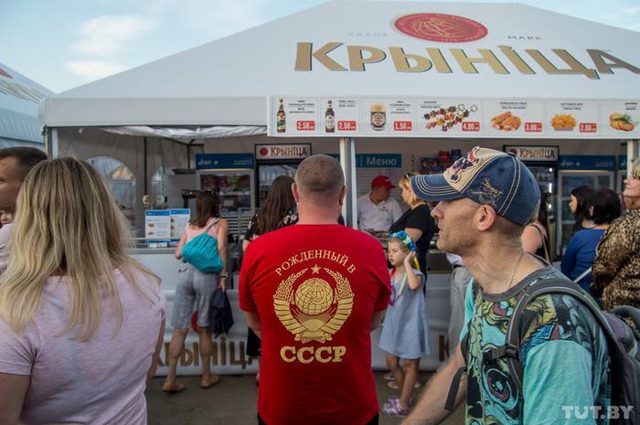 «У белорусов — пивной живот, усы и пошлые анекдоты». Мнение о Европейских играх