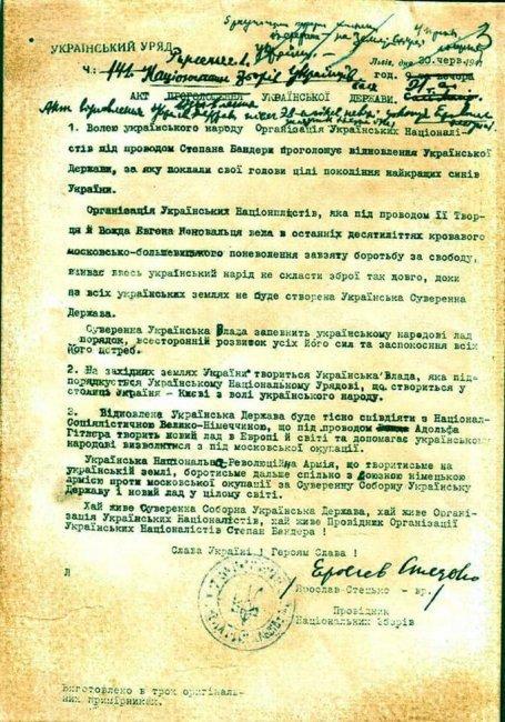 Мэр Херсона, последователь Бандеры, «разукрасил» город бигбордами с клятвой верности Гитлеру