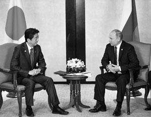 Владимир Путин и Синдзо Абэ могли подписать договор о мире, считает экс-премьер Японии