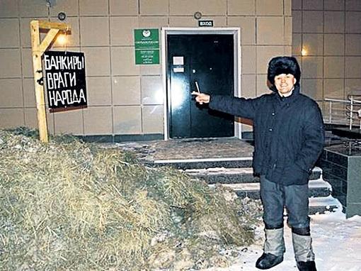 Фермер Александр БАКШАЕВ из-под Новосибирска, не найдя денег на оплату кредита, вывалил телегу навоза на пороге Сбербанка. Фото: newstes.ru