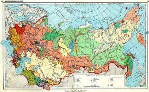 Верховный Совет объявил о роспуске СССР