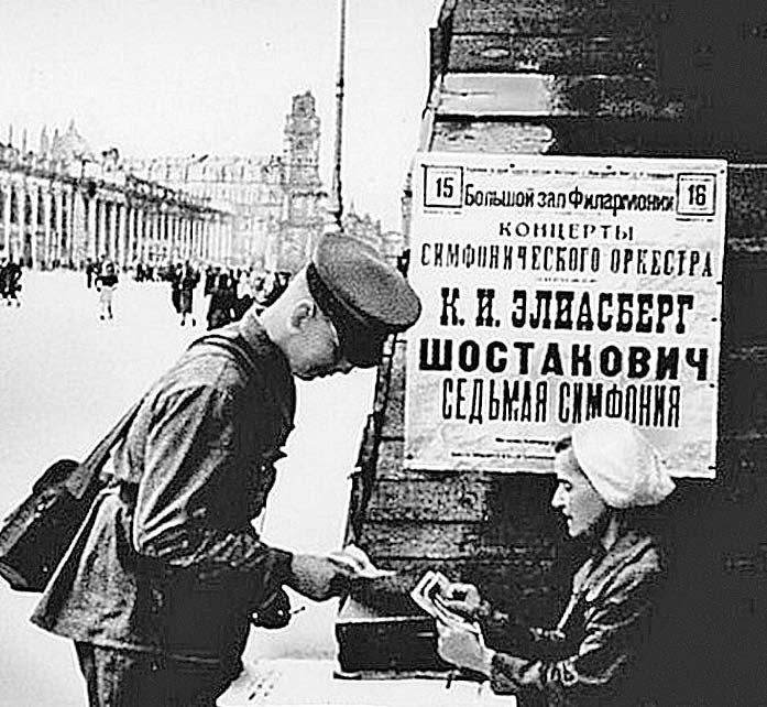 """ЛЕГЕНДАРНЫЕ """"80 МИНУТ"""" БЛОКАДНОГО ЛЕНИНГРАДА"""