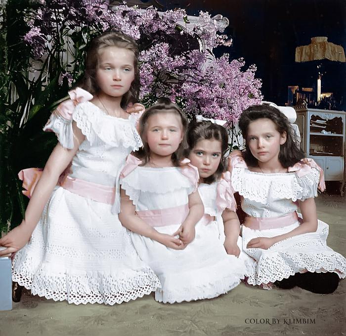 одежда семьи романовых фото