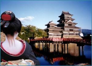 Психология японцев