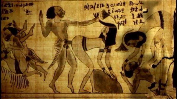 Фрагмент папируса