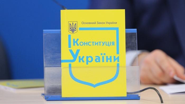 Украинцы не знают, что написано в Конституции, но уверены, что ее нужно менять - опрос - фото