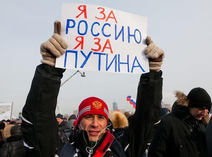 Чем отличаются противники и сторонники Путина?