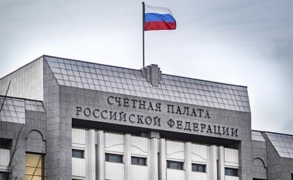 Госкомпании: «Черные дыры» экономики России