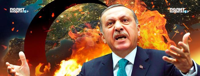 Дальнейшая военно-политическая экспансия Турции на Кавказе будет иметь негативные последствия для национальной безопасности РФ....