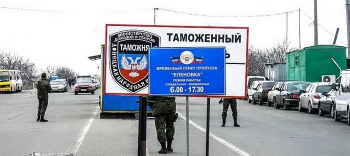 Республики Донбасса создают единое таможенное пространство, которое позволит торговать без пошлин и улучшит экономическое...