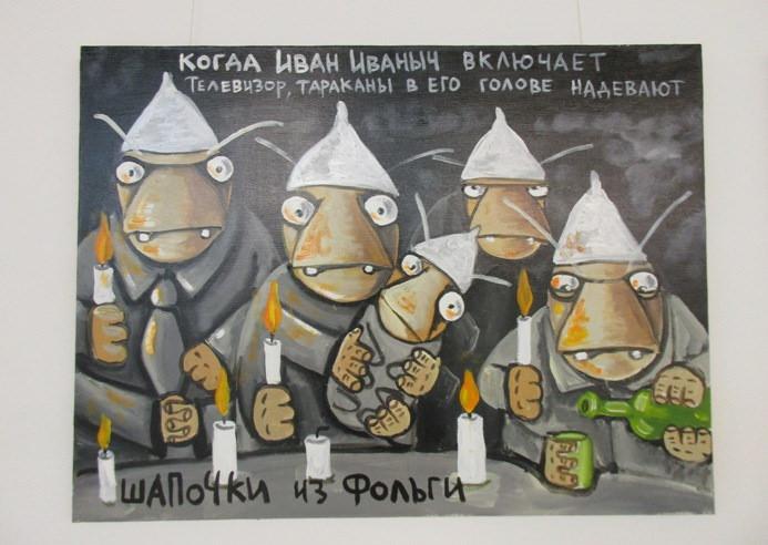 """""""Тупий та ватний"""" народ - Цензор.НЕТ 7709"""