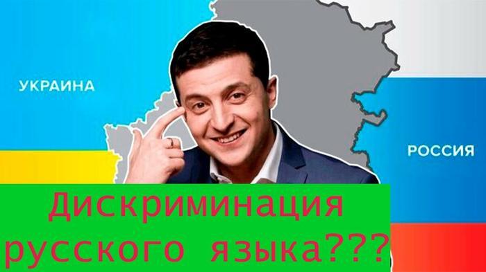 7295462 5372923 - Не знаю по украински как будет