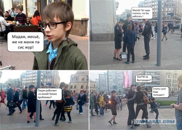 Унижение мальчика по латышски фото 567-986
